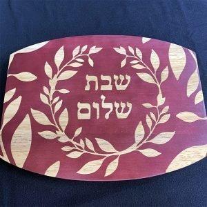 Leaf Design Challah Board