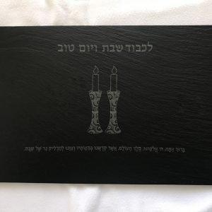 Slate Shabbat Candle Tray